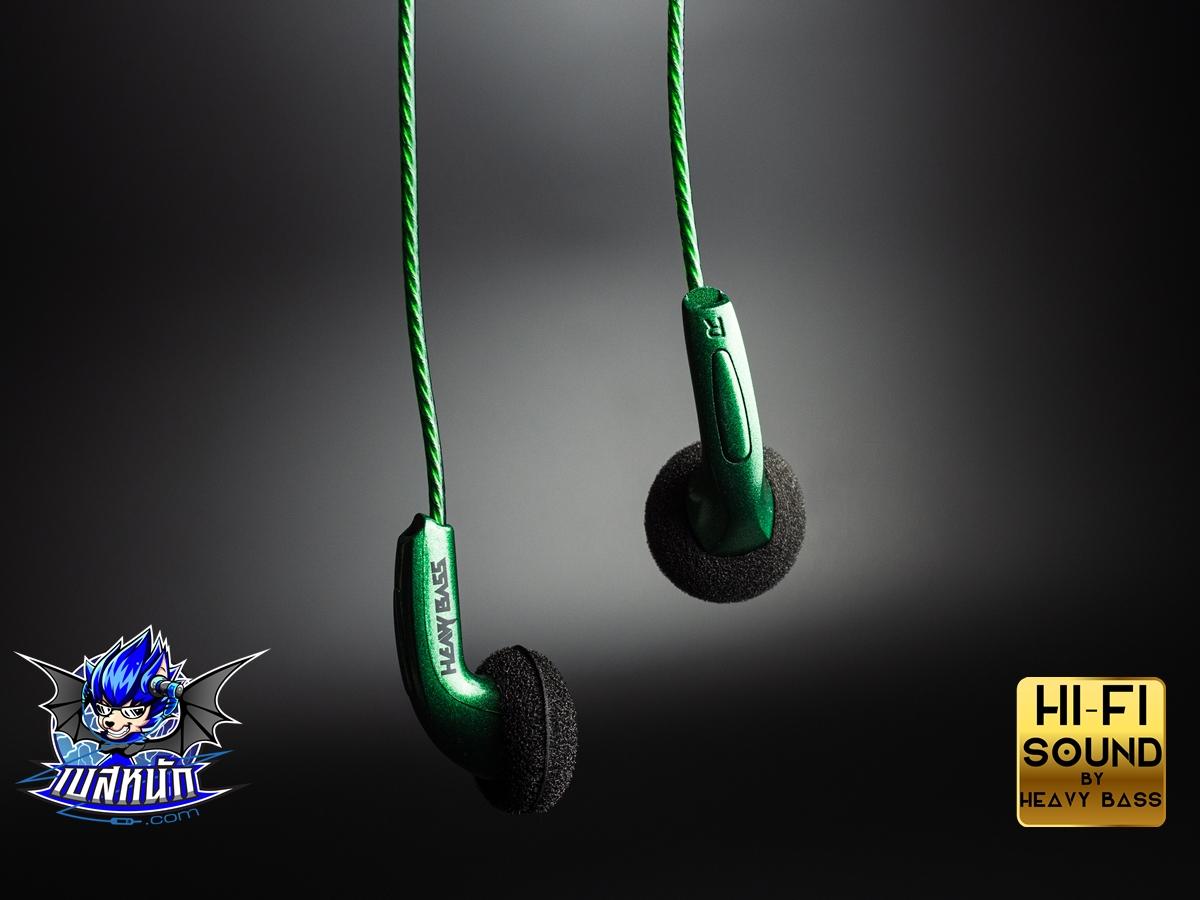 หูฟัง Earbud Projects